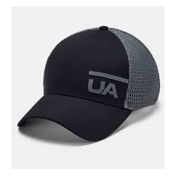 UA MEN\'S TRAIN SPACER ME